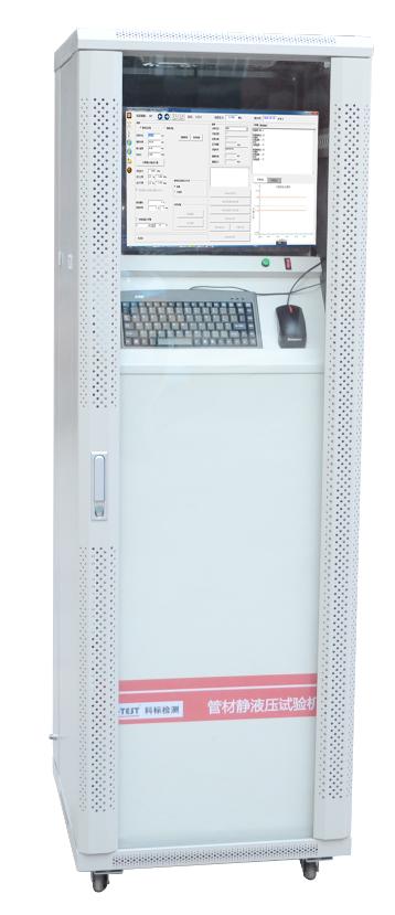计算机控制型 静液压试验机控制主机