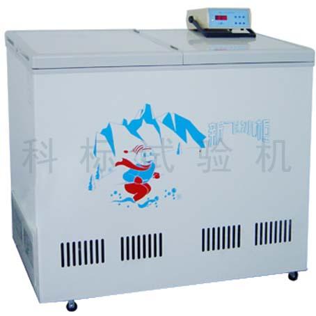 KWK-10 低温冷冻箱