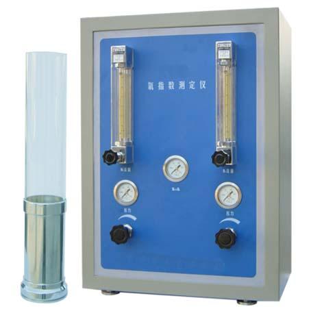 KYZS系列 氧指数测定仪