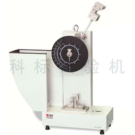 KJL机械表盘式 拉伸冲击试验机