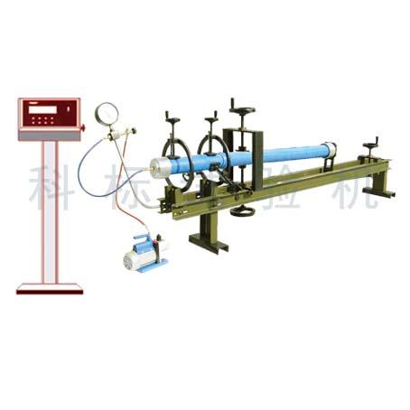 KGF系列 管材负压渗漏试验机