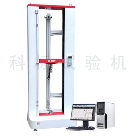 KXWW-20C 电子万能试验机