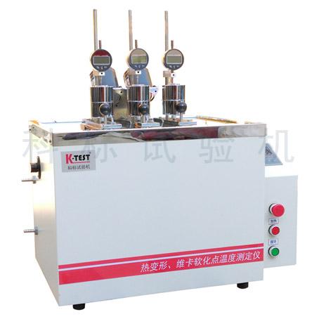 KXRW-300AT 系列 热变形、维卡软化点温度测定仪