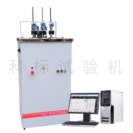 KXRW-300CL系列 热变形、维卡软化点温度测定仪