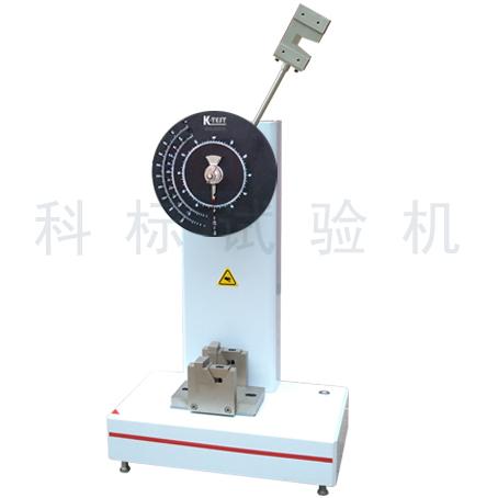 XJJ系列 机械表盘式简支梁冲击试验机